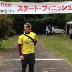 HIRAO風緑マラソン2015 レースレポート