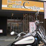 little ceylonへ