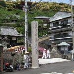 四国ツーリング 2日目 徳島~高知