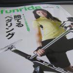 自転車生活(準備)