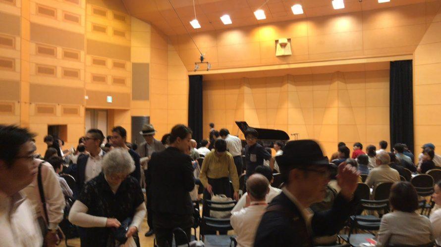 HIROSHIMA HAPPY NEW EAR 24