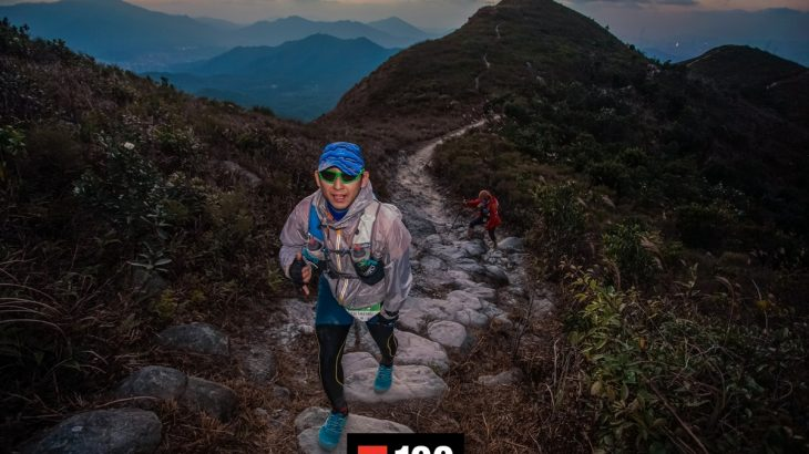 The North Face 100 Hong Kong 2017(50km) レースレポート