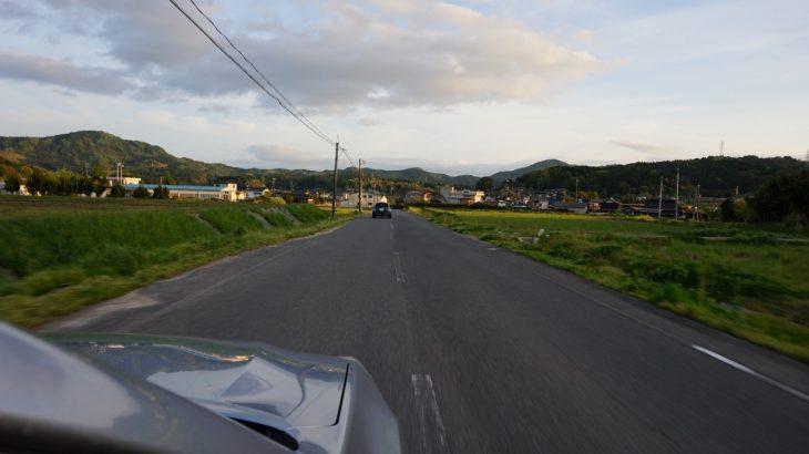 田園ドライブ